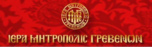 mitropoli-banner