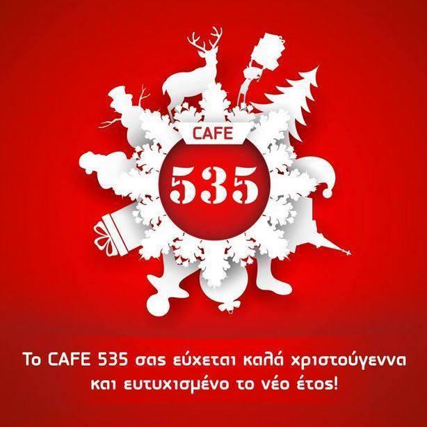 535-side