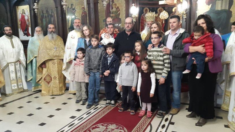 Λειτουργία για τον εορτασμό της Πολύτεκνης Οικογένειας