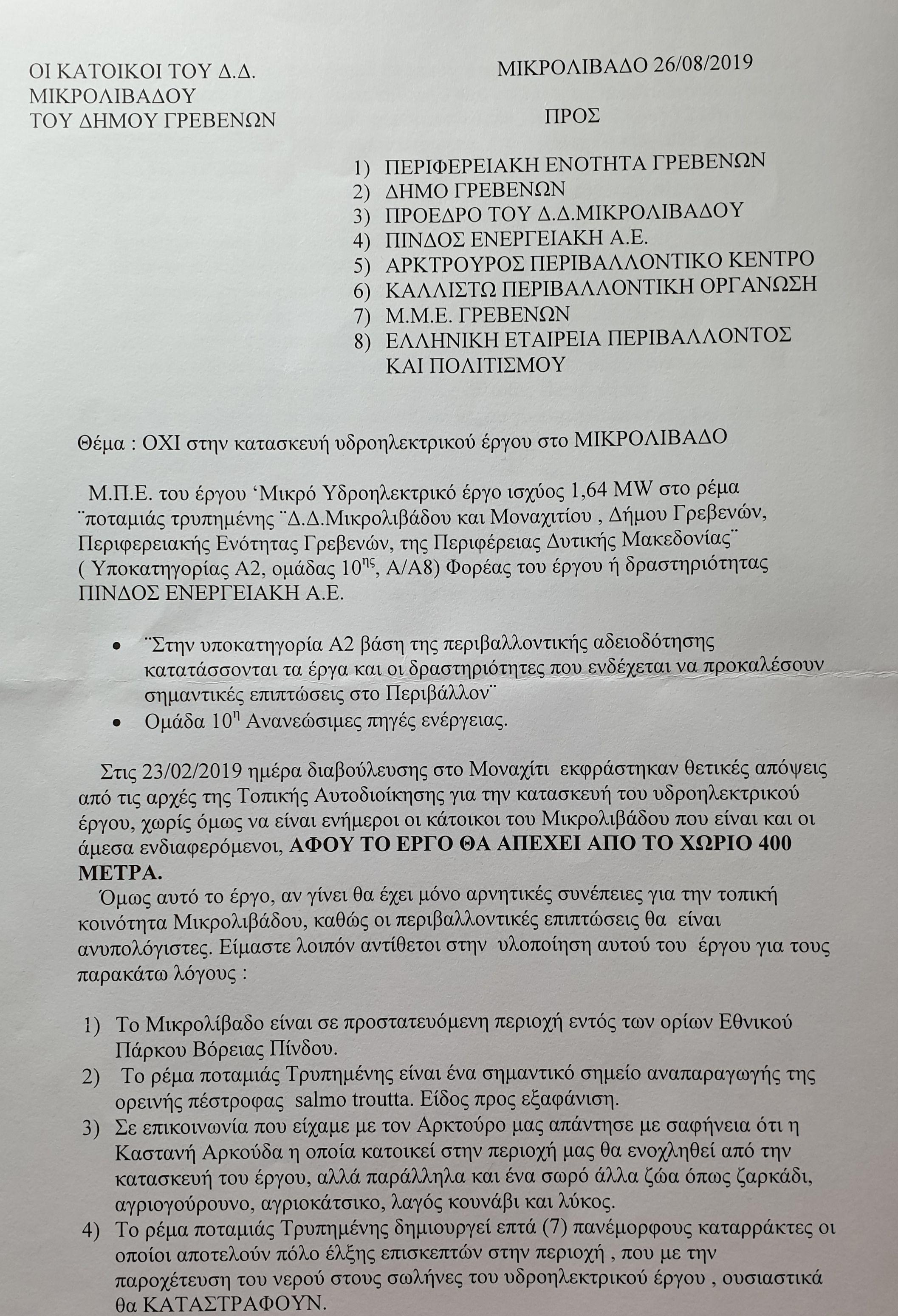 mikrolivado 19a