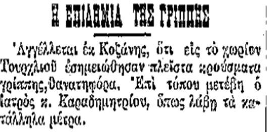 gripi1918a