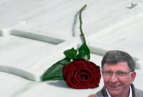 Κώστας Ουζουνίδης,