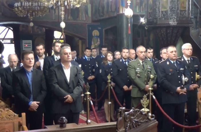 Εορτασμός της «Ημέρας της Ελληνικής Αστυνομίας»
