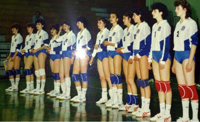 Γυμναστικός Σύλλογος Γρεβενών 1986